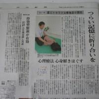 001_kahoku